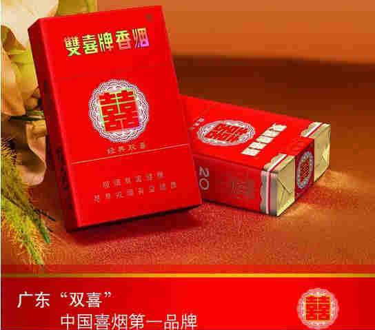 双喜牌烟价钱表之常见种类价钱对照
