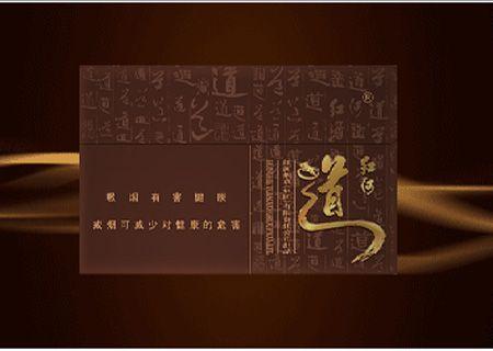 红河印象香烟价格_最新红河道香烟价格及品种特点赏评