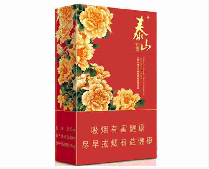 泰山香烟红秀最新价格及口感特征