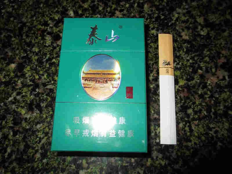 最新泰山孔府烟价钱与口味特色说明