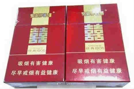 红双喜香烟1906真假辨识技巧分享