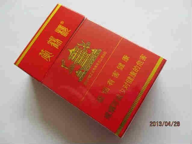 硬红盒黄鹤楼香烟_黄鹤楼万年红怎么样,多少钱一盒 - 中国香烟网