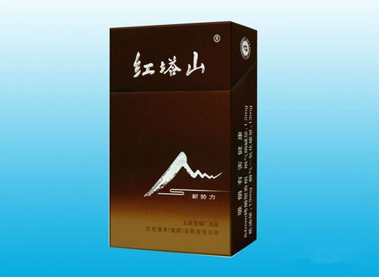 红塔山新势力卷烟价格及口感特点