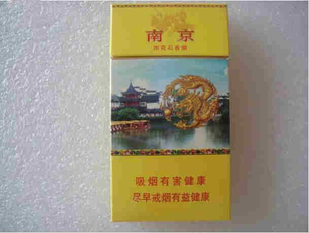 南京雨花石卷烟价格及图片一览