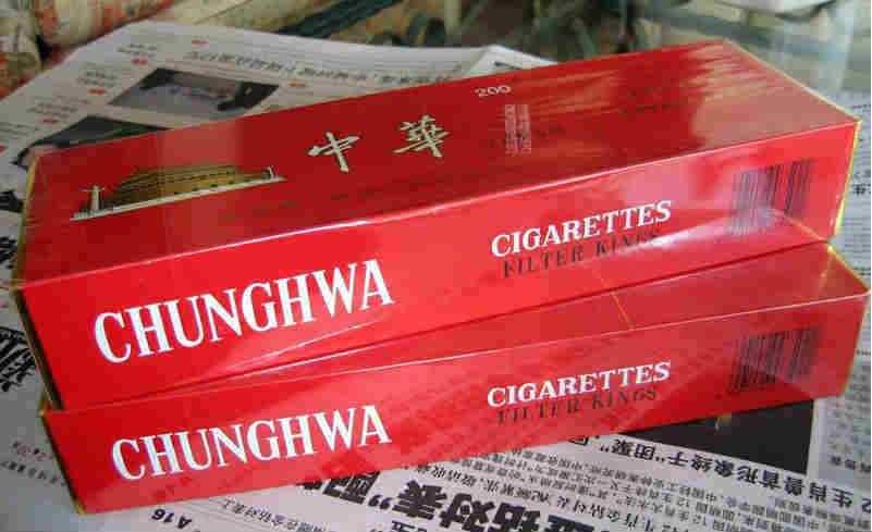 中华香烟3字头含义及辨别方法