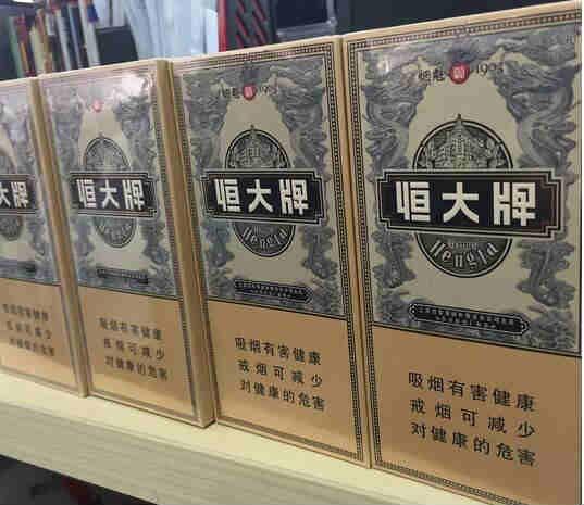红塔山烟价格表图片_红梅-中国香烟网