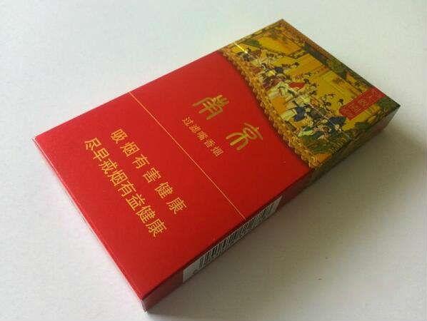 南京大观园香烟官网指导价格