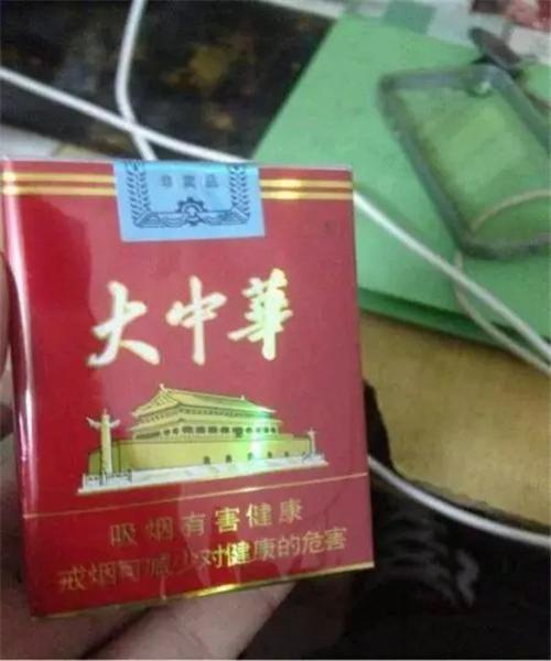 如何分辨真假中华烟 五类包装鉴别中华烟的真假大盘点