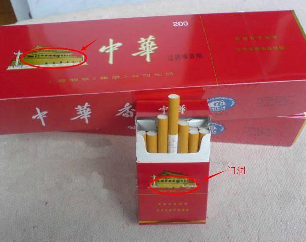 一看二慢三通过_一看二摸三闻教你选择真的中华烟